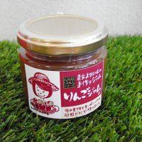 りんごジャム¥650