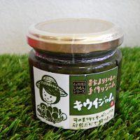 キウイジャム¥650