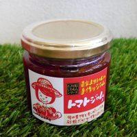 トマトジャム¥650